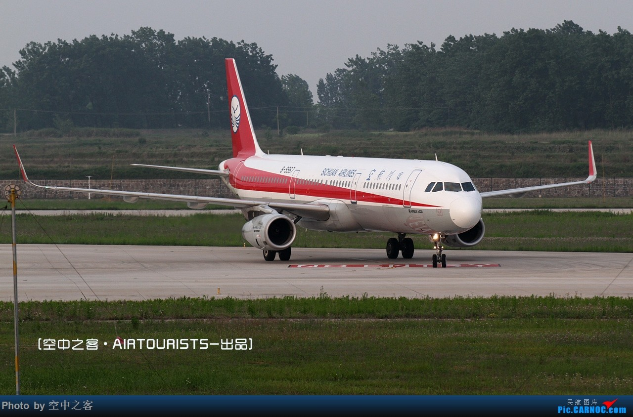 Re:[原创][空中之客]星期天去新桥-几只新东西-解决有无 AIRBUS A321-200 B-9967 合肥新桥国际机场