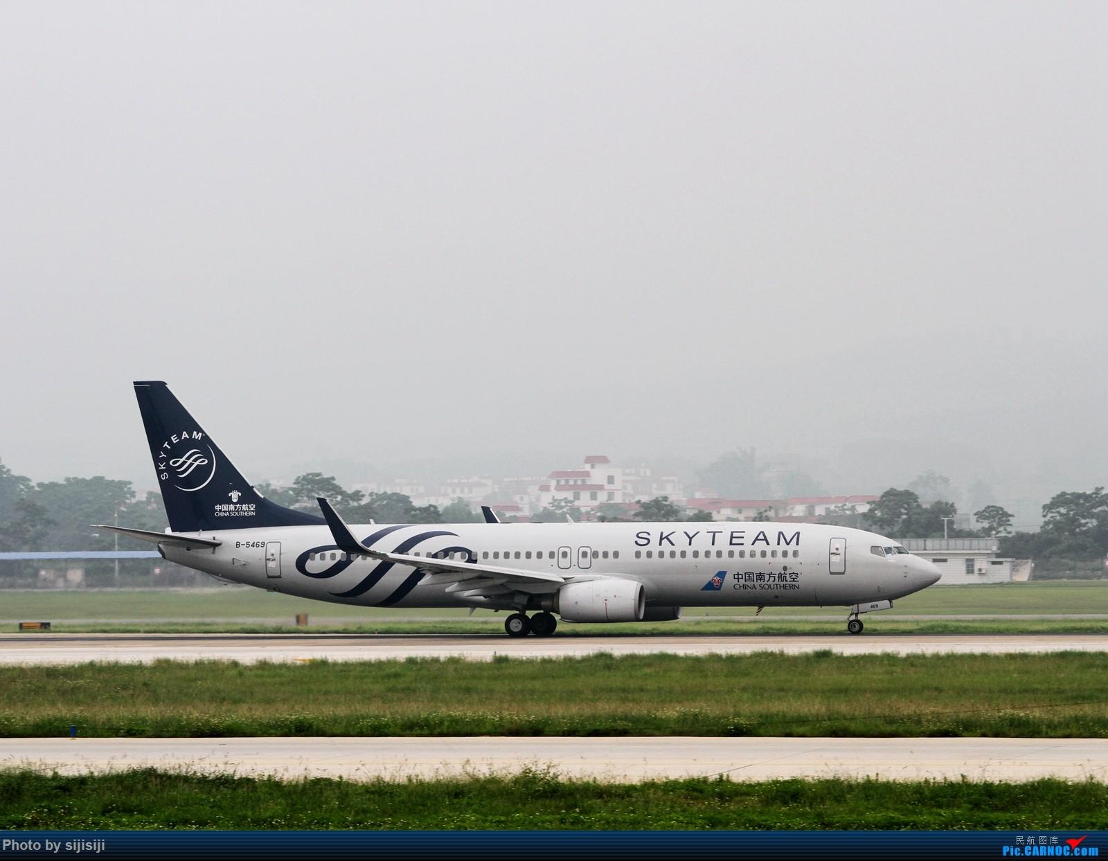 Re:[原创]【NNG飞友】屌丝村口迎来金凤凰,国航332飞抵NNG BOEING 737-800