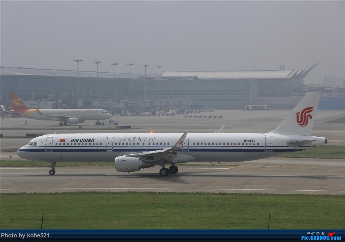 Re:[原创]烂天来好货~~ AIRBUS A321-200 B-1639 中国杭州萧山国际机场