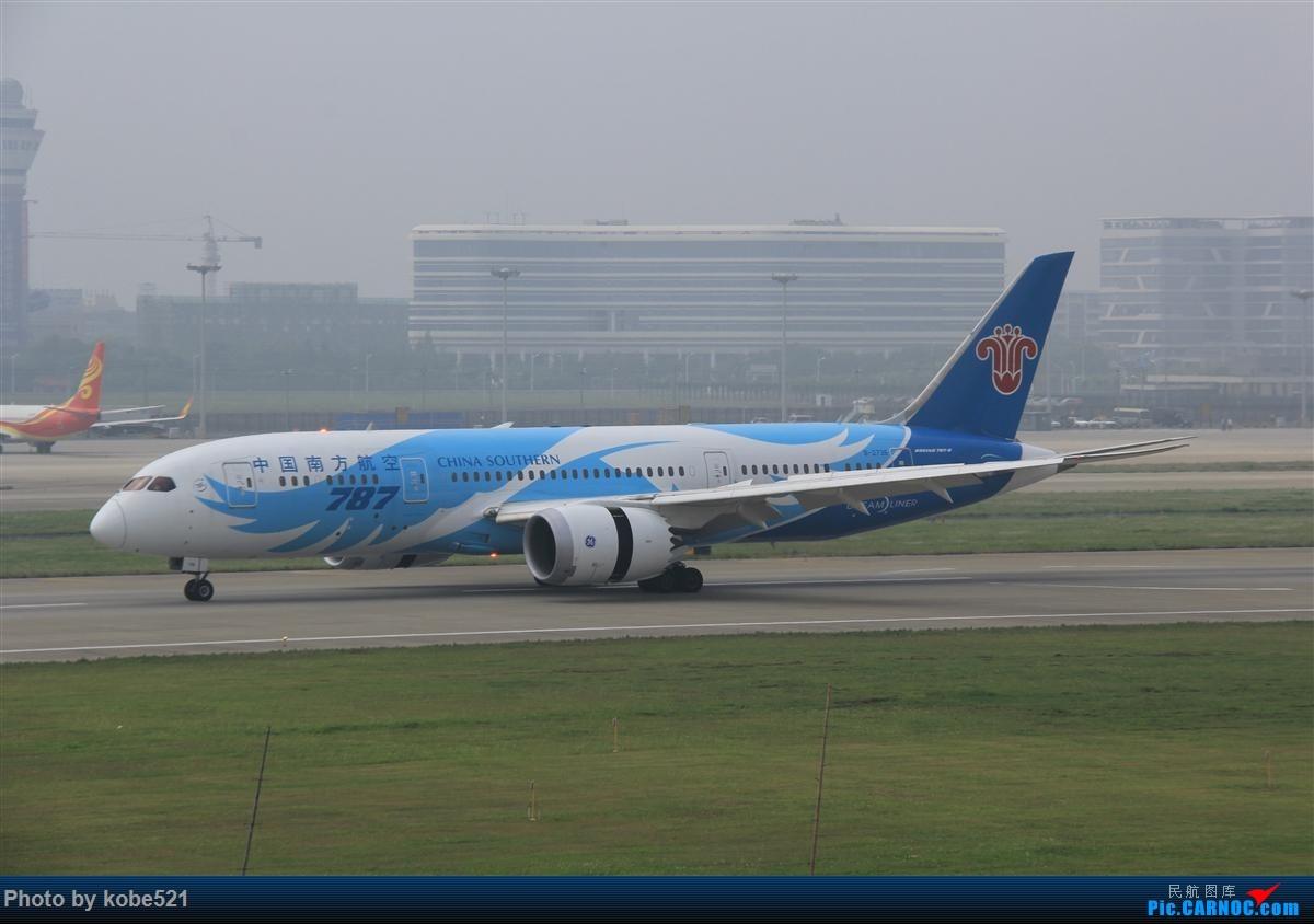 Re:[原创]烂天来好货~~ BOEING 787-8 B-2736 中国杭州萧山国际机场