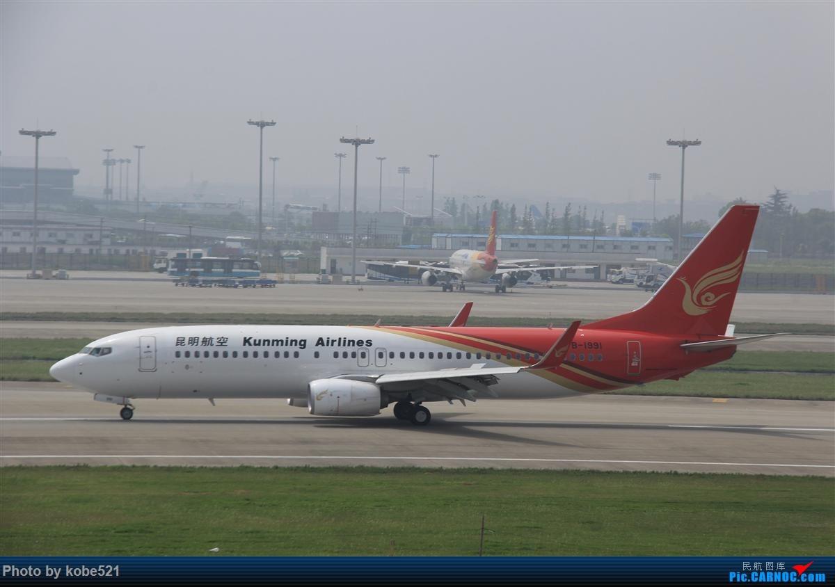 Re:[原创]烂天来好货~~ BOEING 737-800 B-1991 中国杭州萧山国际机场