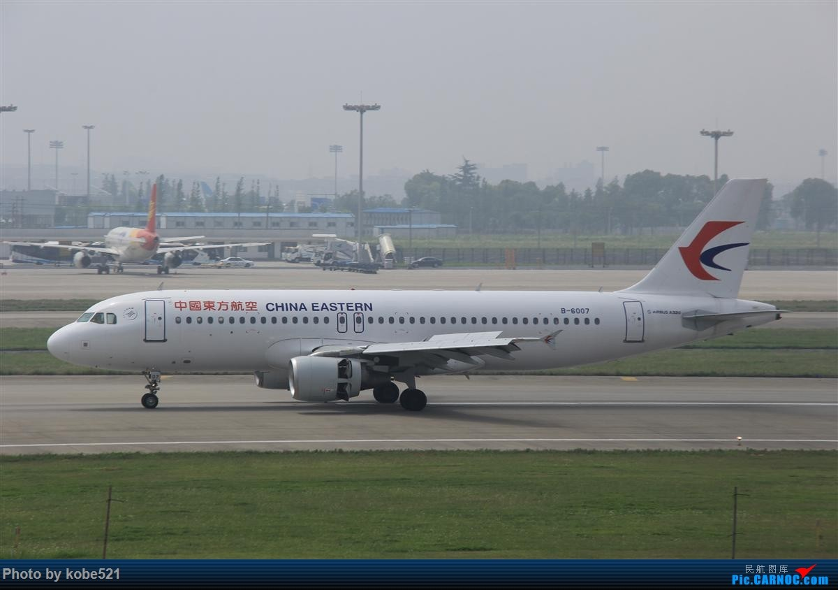 Re:[原创]烂天来好货~~ AIRBUS A320-200 B-6007 中国杭州萧山国际机场
