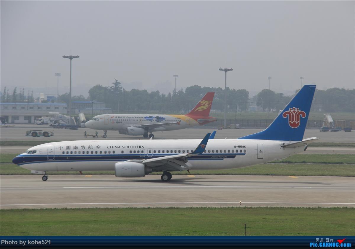 Re:[原创]烂天来好货~~ BOEING 737-800 B-5586 中国杭州萧山国际机场