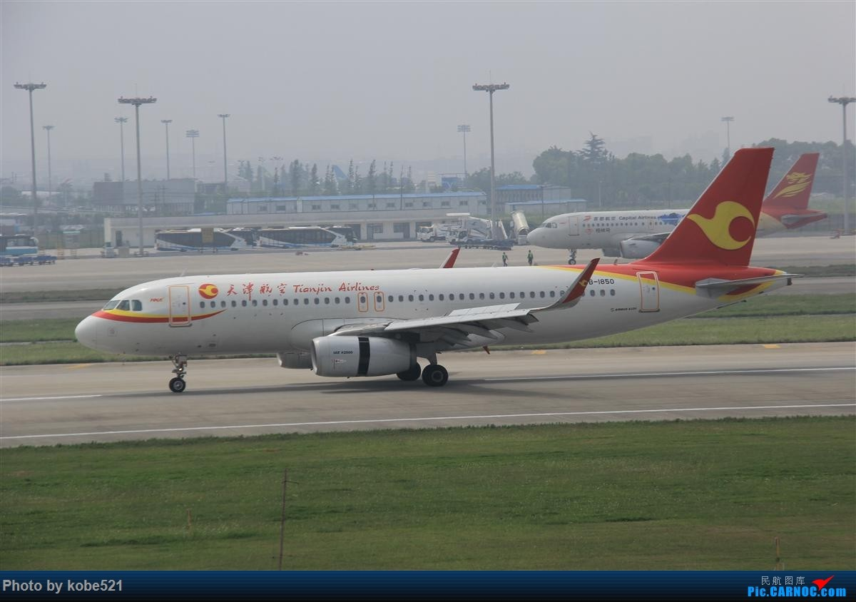 Re:[原创]烂天来好货~~ AIRBUS A320-200 B-1850 中国杭州萧山国际机场
