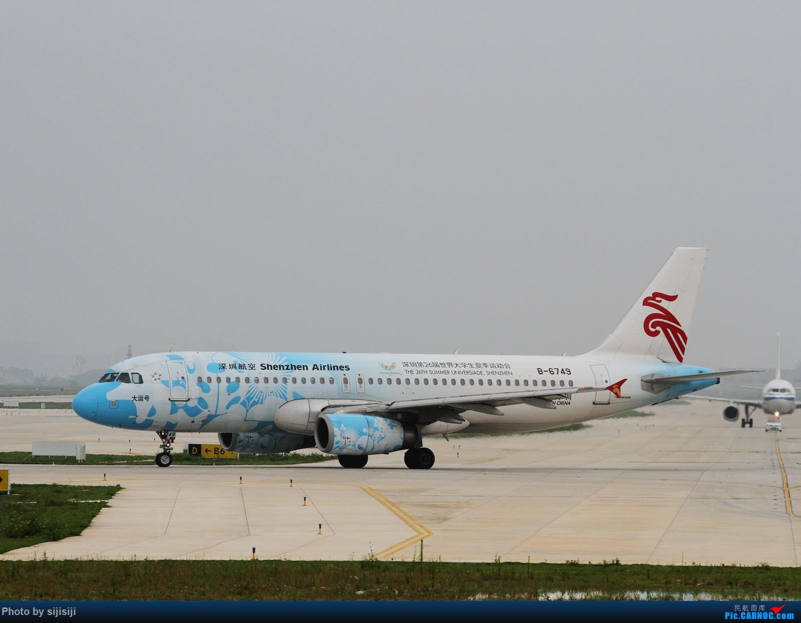 Re:[原创]【NNG飞友】屌丝村口迎来金凤凰,国航332飞抵NNG AIRBUS A320-200 B-6749 中国南宁吴圩国际机场