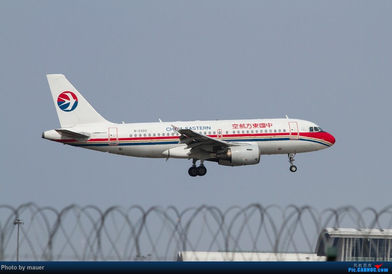 Re:[原创]【福州飞友会】第一次PVG拍机 满足! AIRBUS A319-100 B-2333