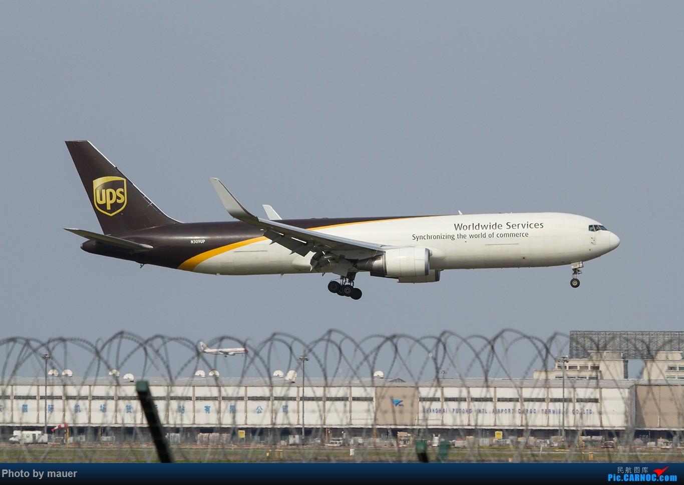 Re:[原创]【福州飞友会】第一次PVG拍机 满足! BOEING 767 N309UP PVG