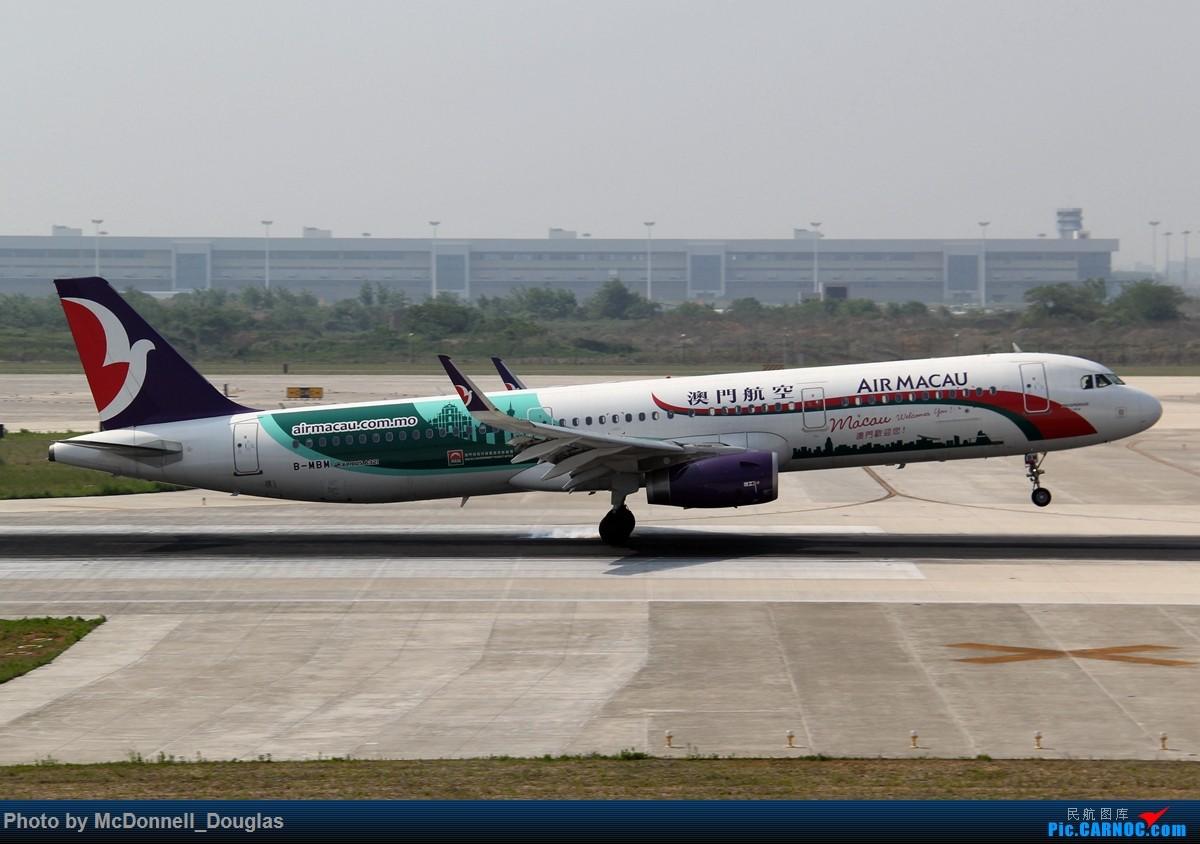 Re:[原创]【上海飞友会】2015.05.01劳动节拍机计划打MD-90偶遇MD-83和三架小190~ AIRBUS A321-231 B-MBM 中国南京禄口国际机场