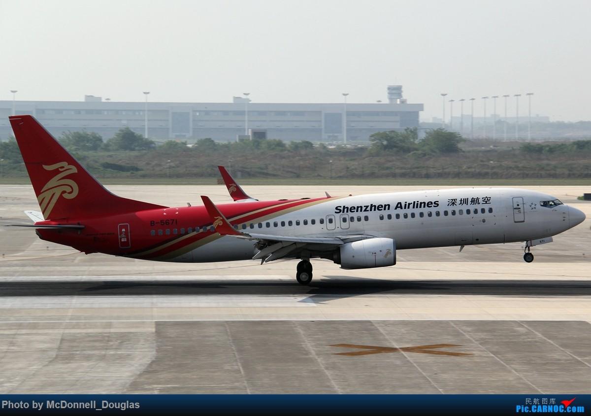 Re:[原创]【上海飞友会】2015.05.01劳动节拍机计划打MD-90偶遇MD-83和三架小190~ BOEING 737-87L B-5671 中国南京禄口国际机场