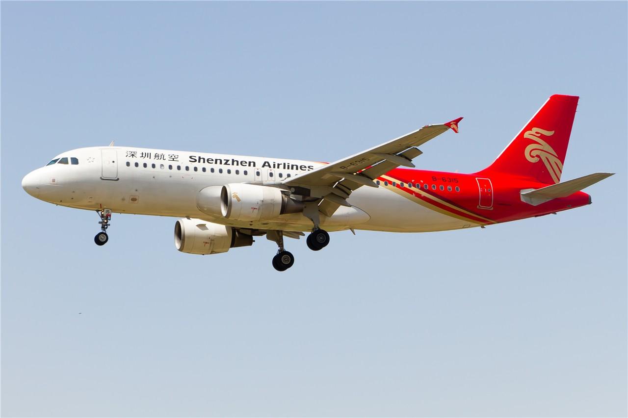 Re:[原创]下雨天拍不成,发点存货找找感觉 AIRBUS A320-200 B-6971 中国沈阳桃仙国际机场