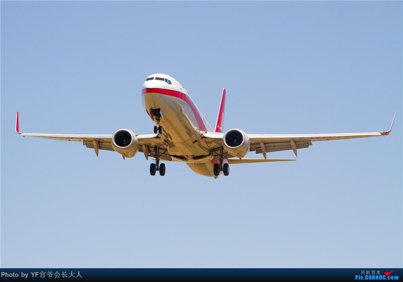 Re:[原创]下雨天拍不成,发点存货找找感觉 BOEING 737-800 B-5833 中国沈阳桃仙国际机场