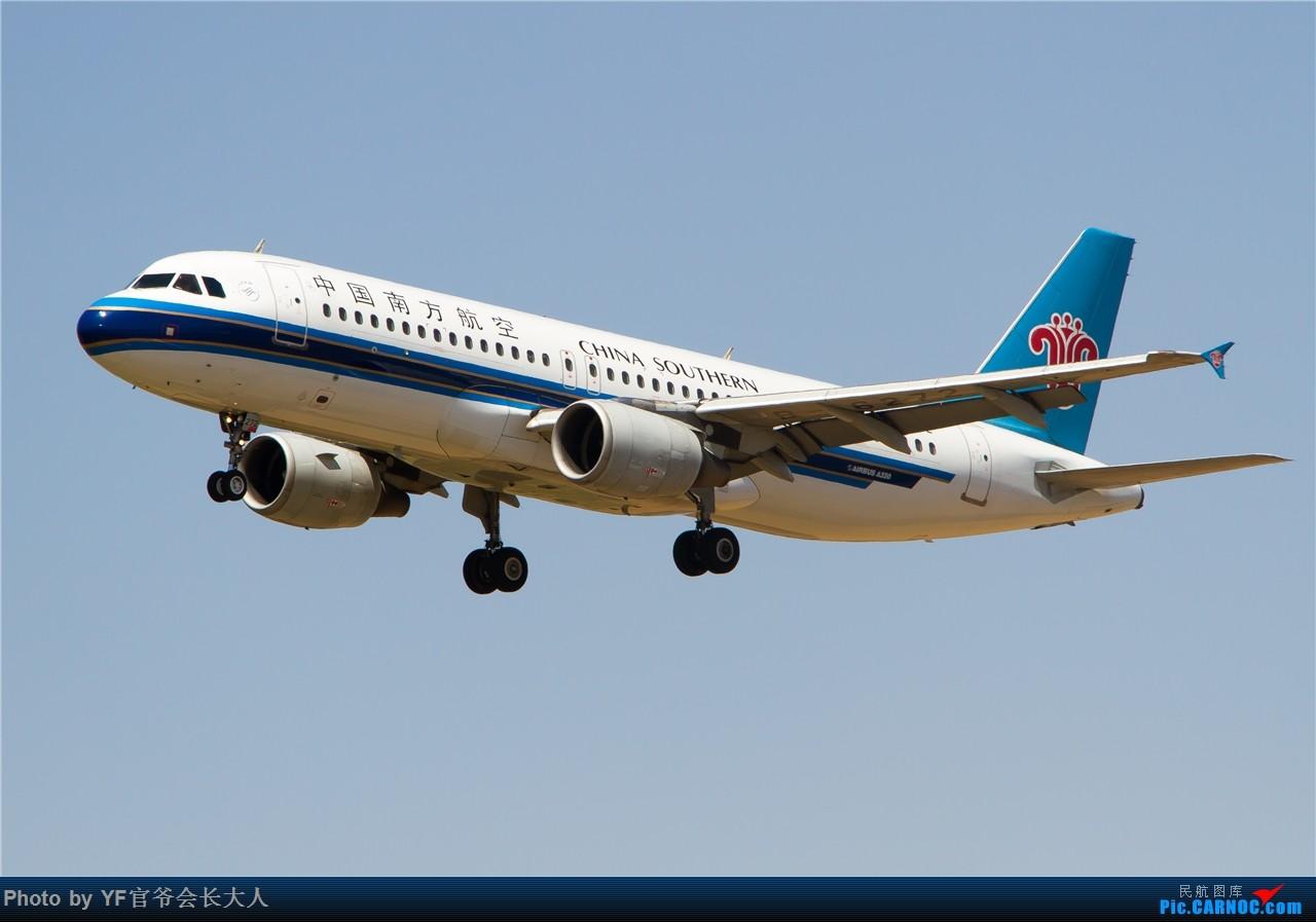 Re:[原创]下雨天拍不成,发点存货找找感觉 AIRBUS A320-200 B-6272 中国沈阳桃仙国际机场