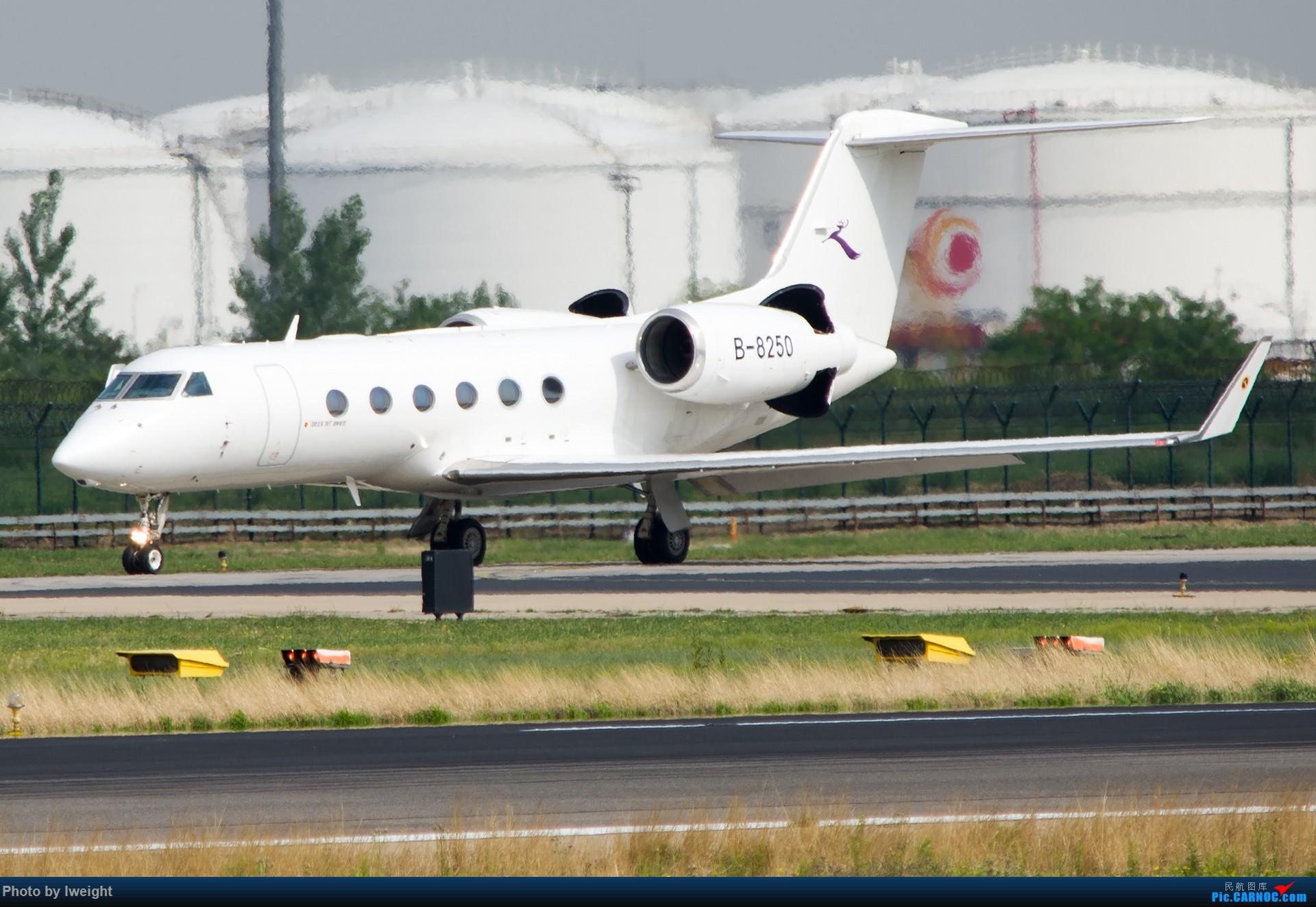 PEK 18R滑行道上开着反推向前!向前!向前! GULFSTREAM G450 B-8250 中国北京首都国际机场