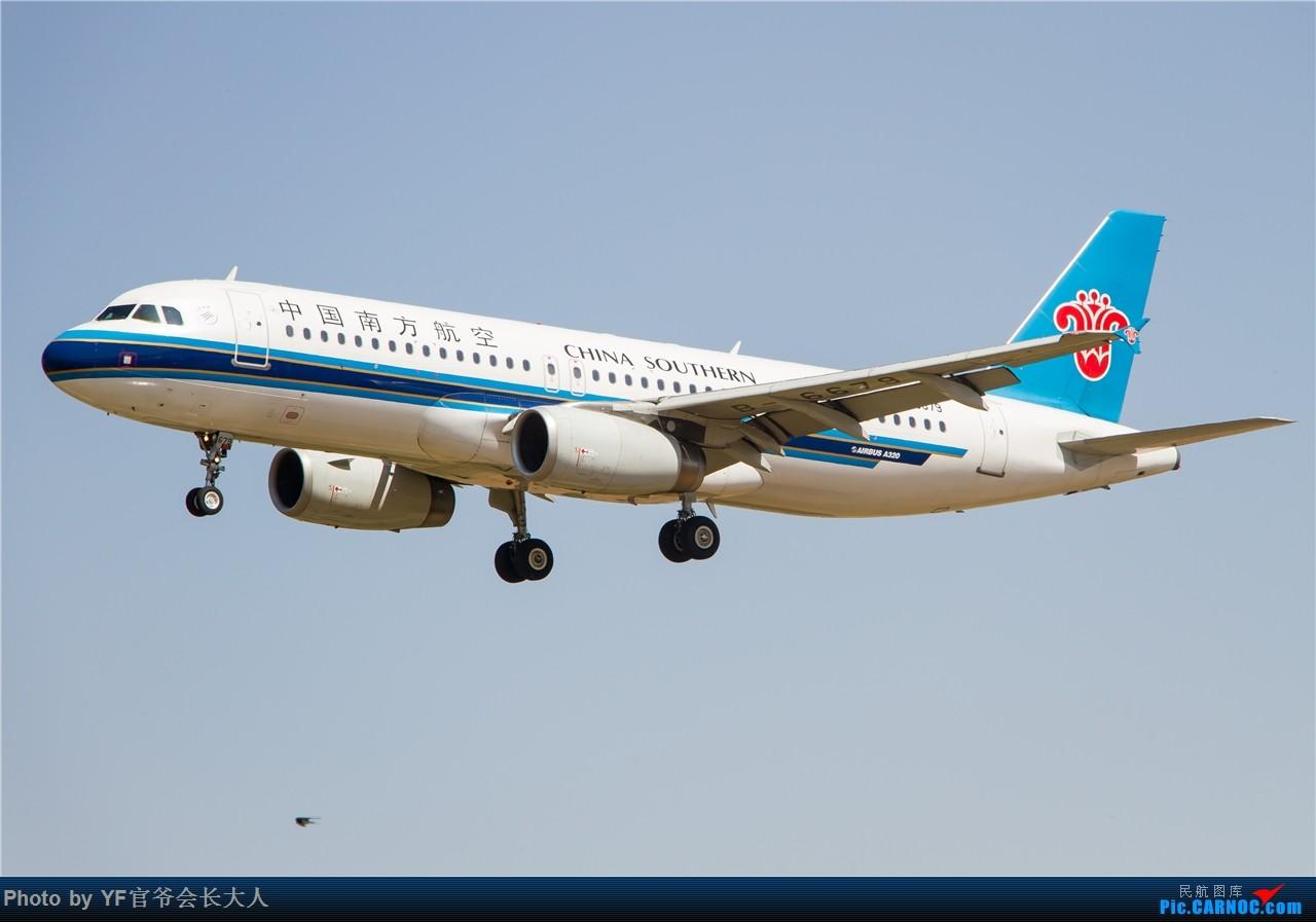 Re:[原创]下雨天拍不成,发点存货找找感觉 AIRBUS A320-200 B-6679 中国沈阳桃仙国际机场