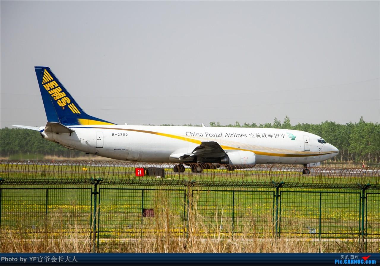 Re:[原创]下雨天拍不成,发点存货找找感觉 BOEING 737-400 B-2882 中国沈阳桃仙国际机场
