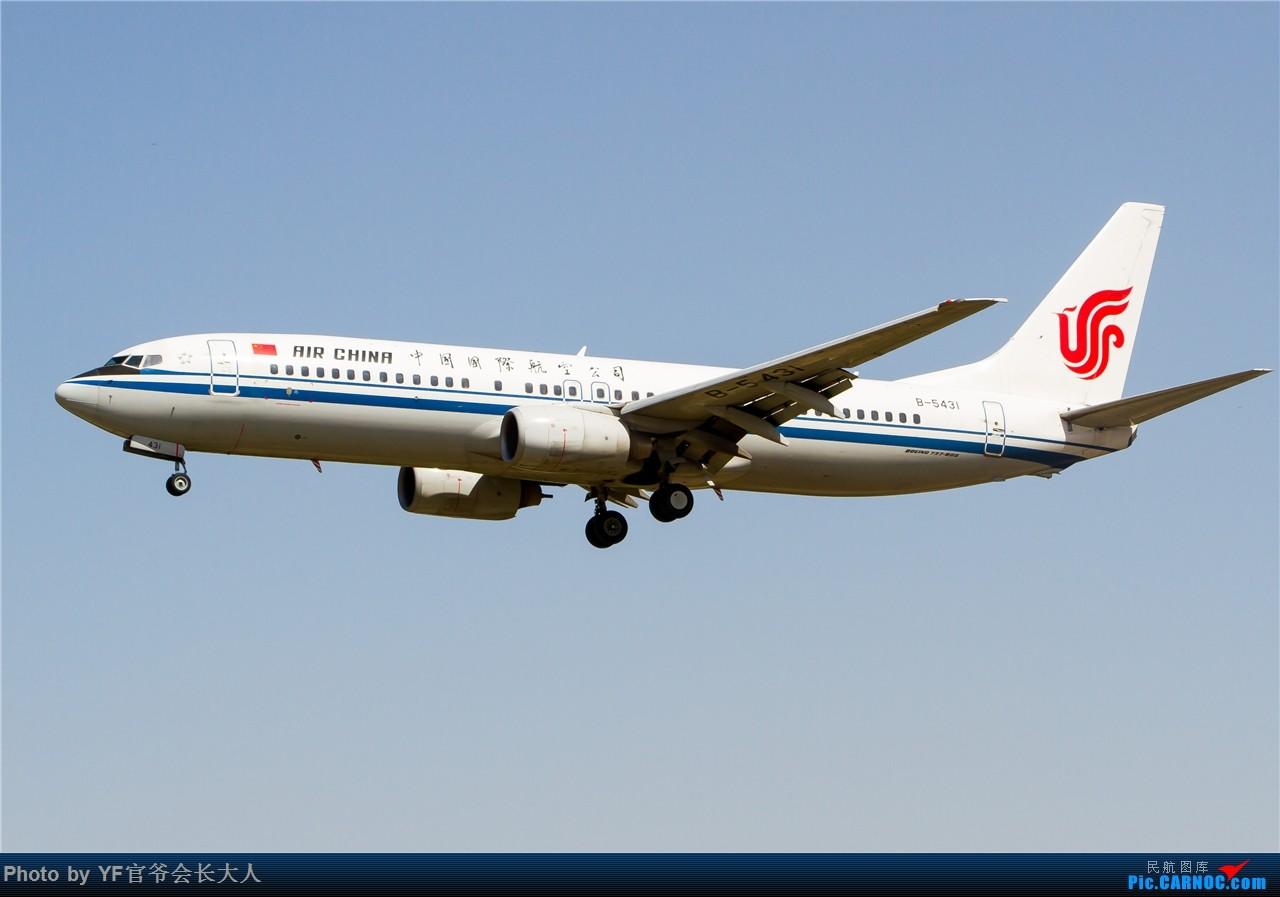 Re:[原创]下雨天拍不成,发点存货找找感觉 BOEING 737-800 B-5431 中国沈阳桃仙国际机场
