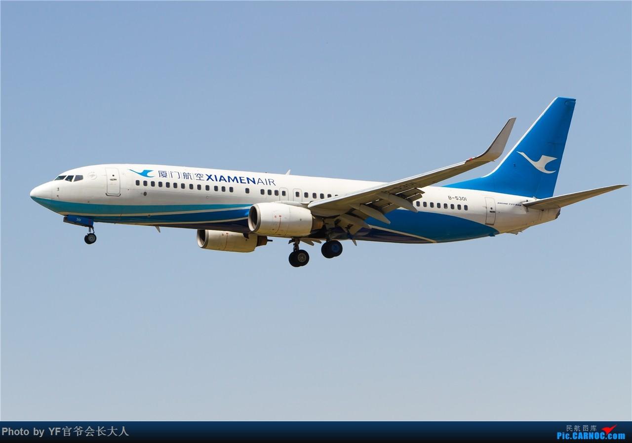 Re:[原创]下雨天拍不成,发点存货找找感觉 BOEING 737-800 B-5301 中国沈阳桃仙国际机场