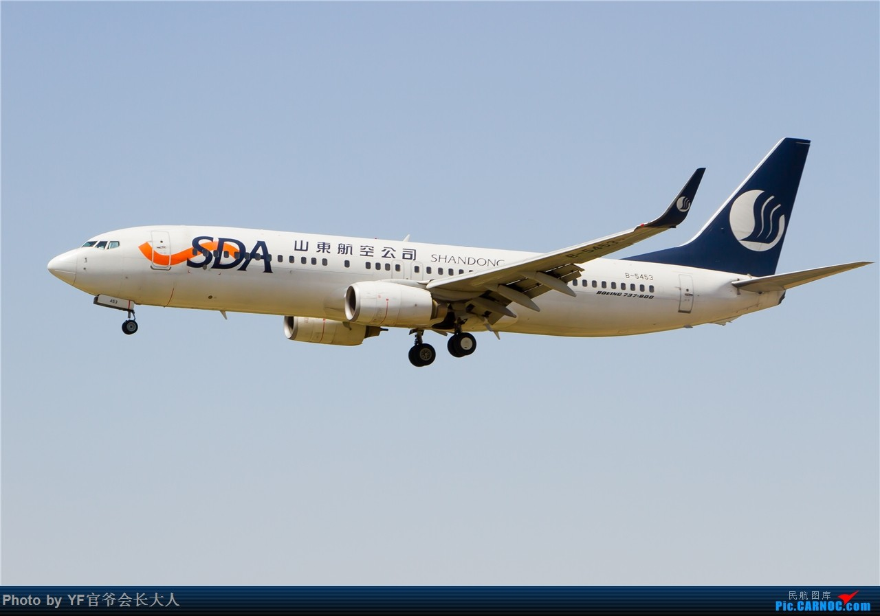 Re:[原创]下雨天拍不成,发点存货找找感觉 BOEING 737-800 B-5453 中国沈阳桃仙国际机场
