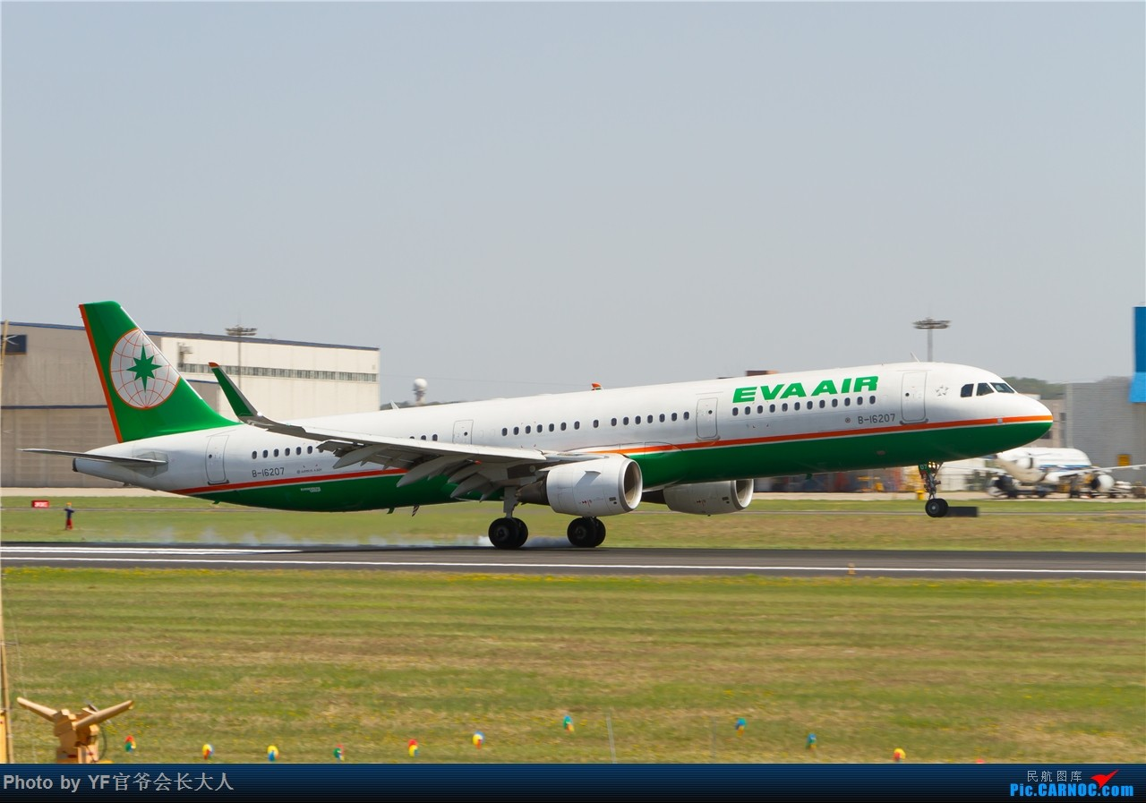 Re:[原创]下雨天拍不成,发点存货找找感觉 AIRBUS A321-200 B-16207 中国沈阳桃仙国际机场