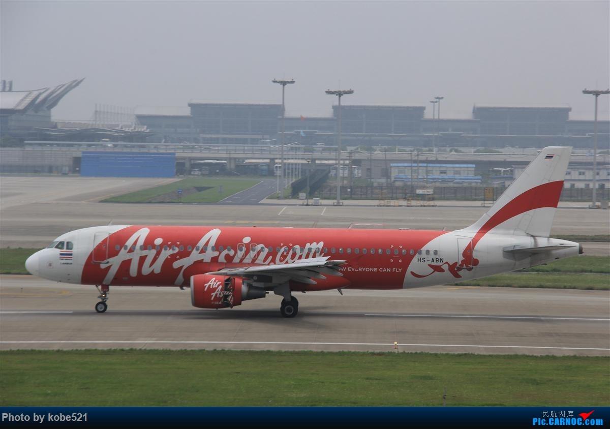 Re:[原创]烂天来好货~~ A320 HS-ABN 中国杭州萧山国际机场