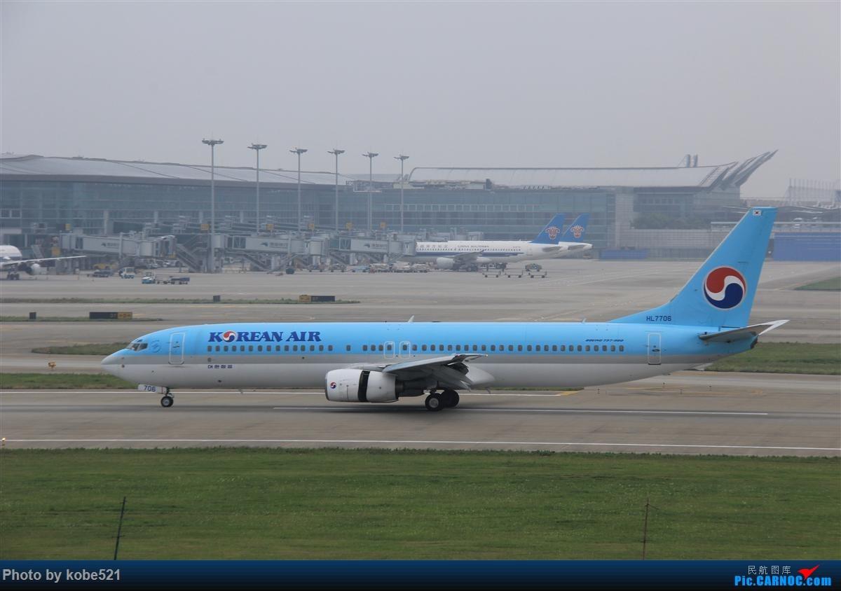 Re:[原创]烂天来好货~~ B739 HL-7706 中国杭州萧山国际机场