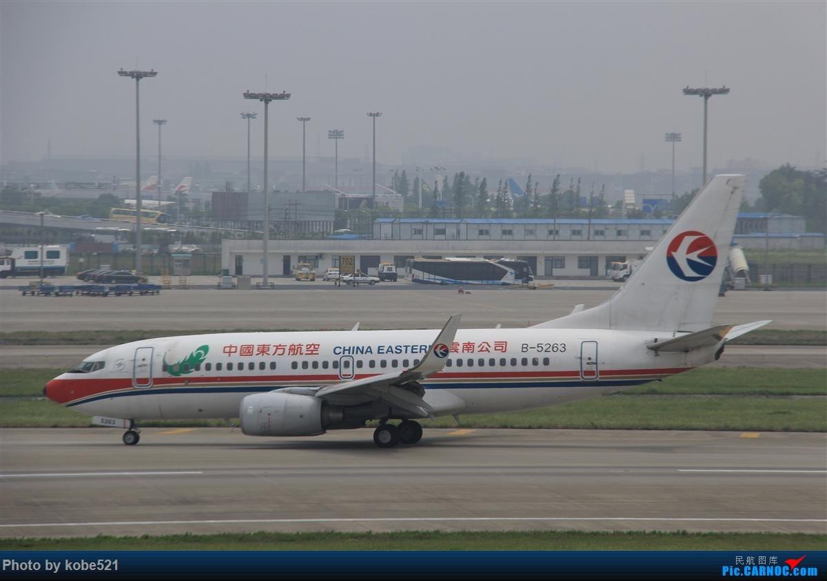 Re:[原创]烂天来好货~~ BOEING 737-700 B-5263 中国杭州萧山国际机场