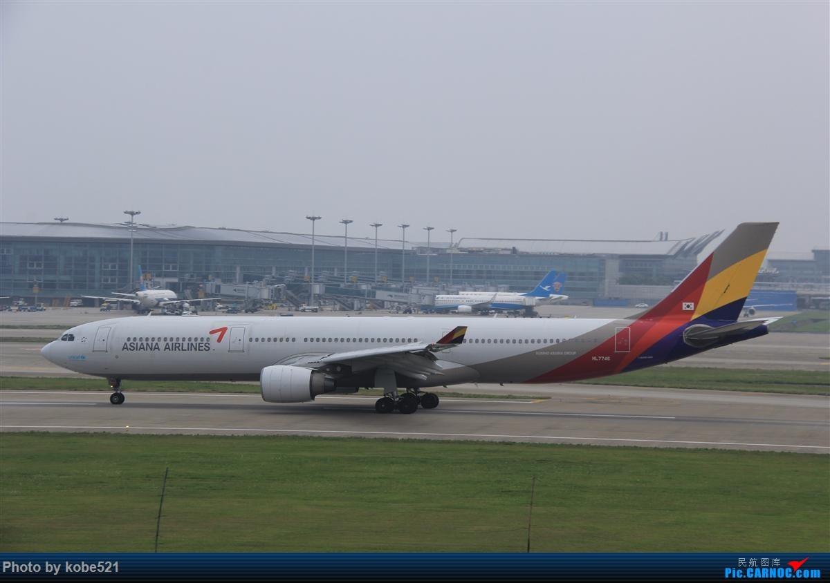 Re:[原创]烂天来好货~~ A333 HL-7746 中国杭州萧山国际机场