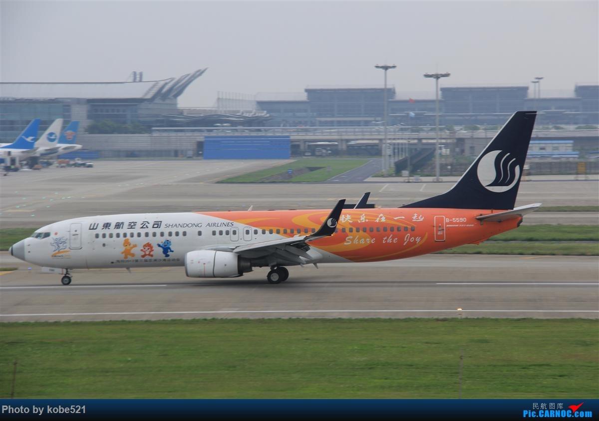 Re:[原创]烂天来好货~~ BOEING 737-800 B-5590 中国杭州萧山国际机场