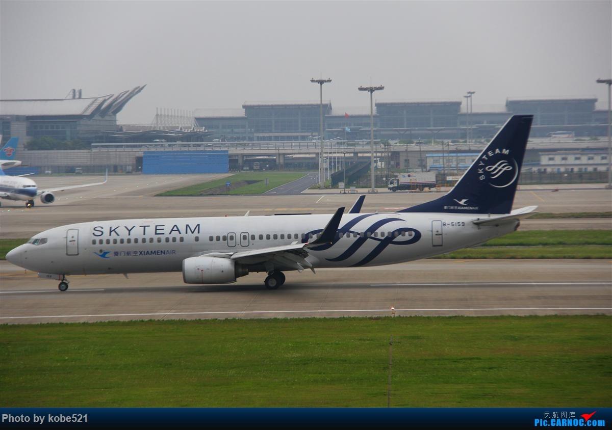 Re:[原创]烂天来好货~~ BOEING 737-800 B-5159 中国杭州萧山国际机场