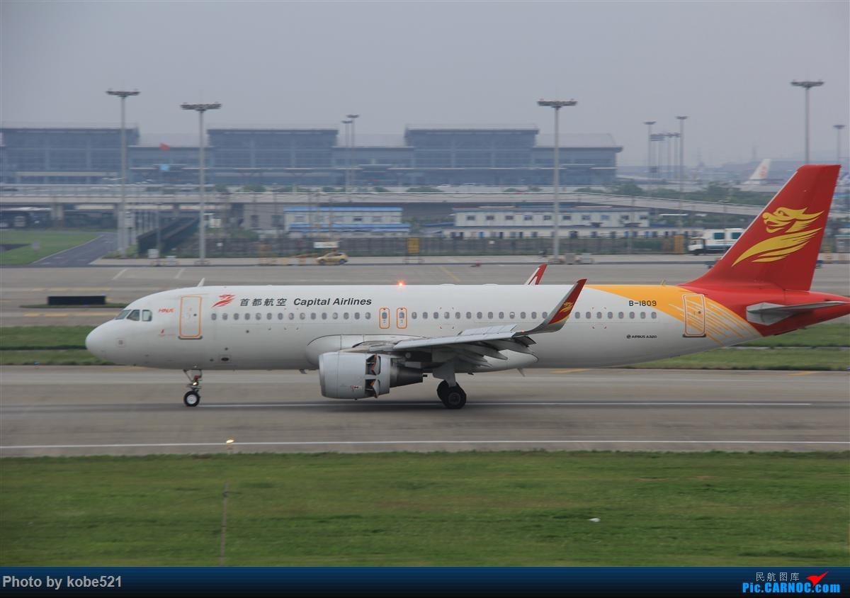 Re:[原创]烂天来好货~~ AIRBUS A320-200 B-1809 中国杭州萧山国际机场