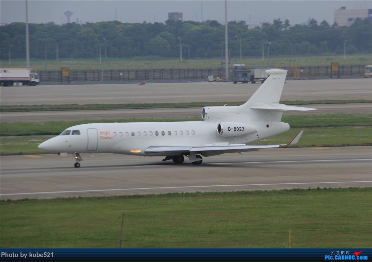 Re:[原创]烂天来好货~~ DASSAULT FALCON 7X B-8023 中国杭州萧山国际机场