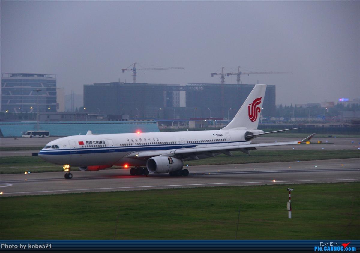 Re:[原创]烂天来好货~~ AIRBUS A330-200 B-5933 中国杭州萧山国际机场