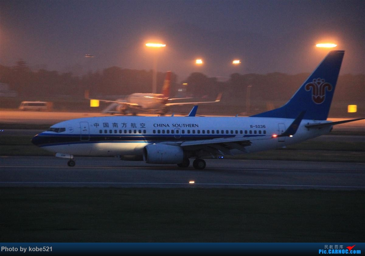 Re:[原创]烂天来好货~~ BOEING 737-700 B-5236 中国杭州萧山国际机场
