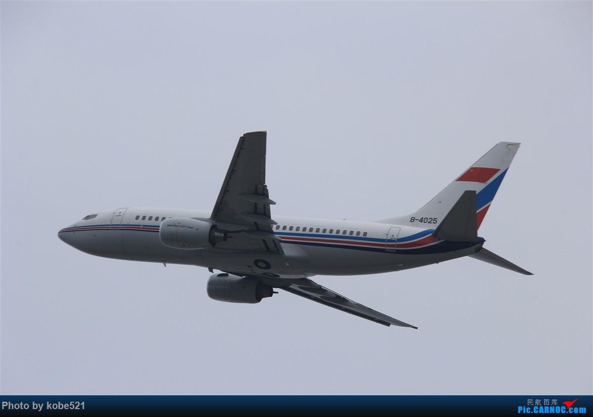 Re:[原创]烂天来好货~~ B737 B-4025 中国杭州萧山国际机场