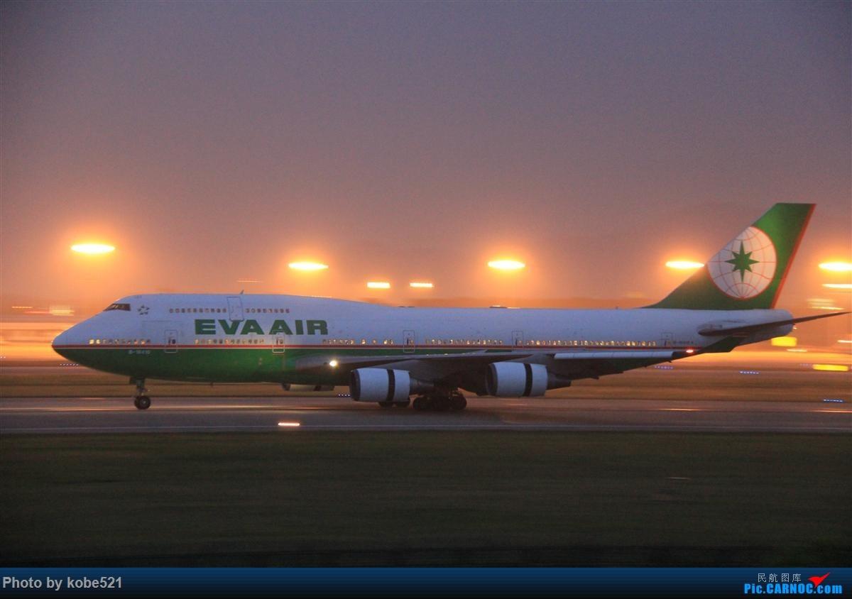Re:[原创]烂天来好货~~ BOEING 747-400 B-16410 中国杭州萧山国际机场