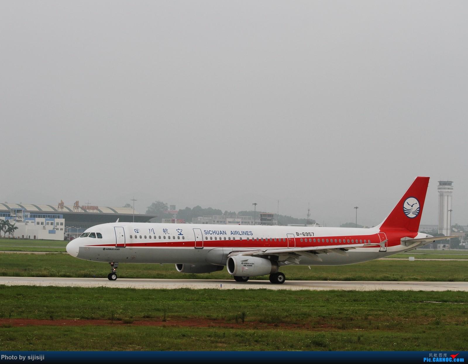 Re:[原创]【NNG飞友】屌丝村口迎来金凤凰,国航332飞抵NNG AIRBUS A321-200 B-6957