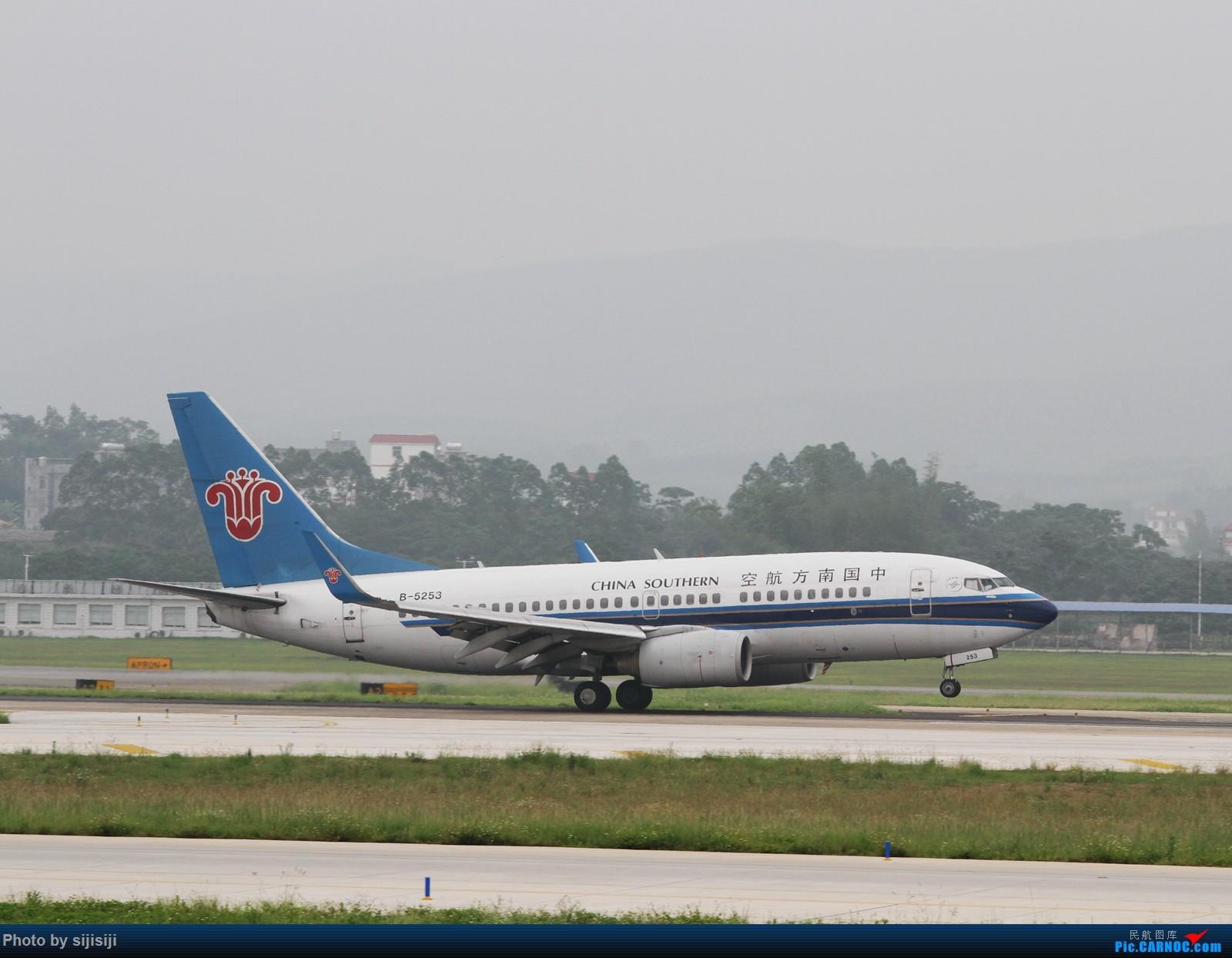 Re:[原创]【NNG飞友】屌丝村口迎来金凤凰,国航332飞抵NNG BOEING 737-700 B-5253 中国南宁吴圩国际机场