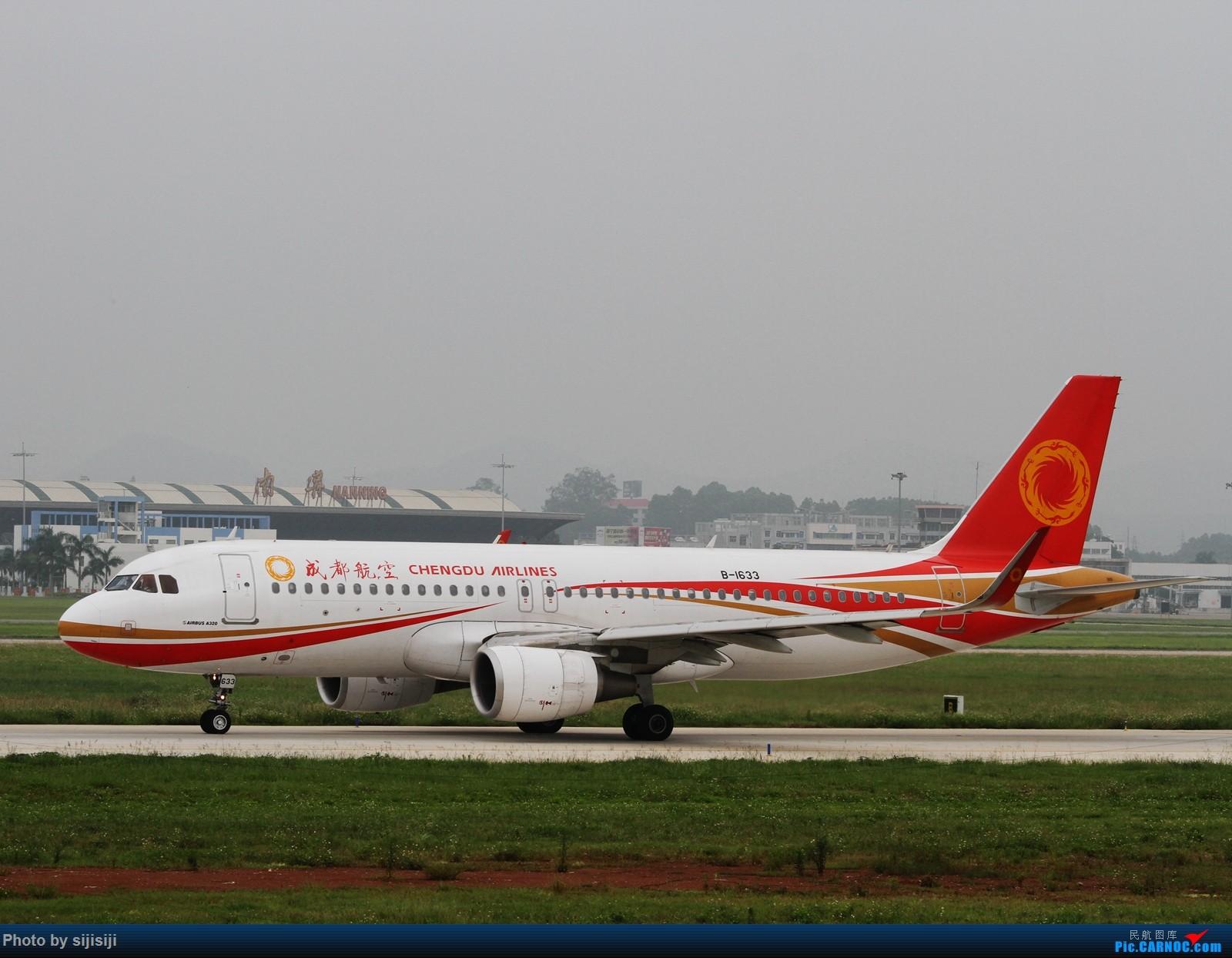 Re:[原创]【NNG飞友】屌丝村口迎来金凤凰,国航332飞抵NNG AIRBUS A320-200 B-1633 中国南宁吴圩国际机场