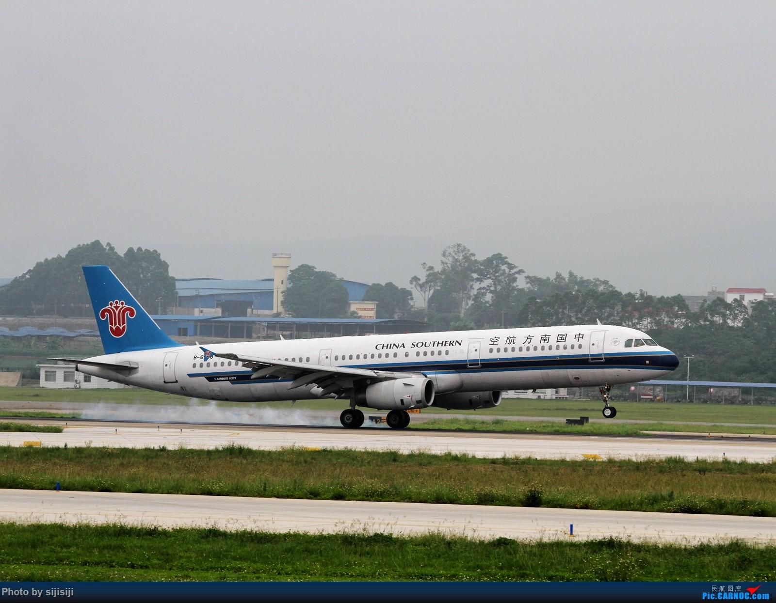 Re:[原创]【NNG飞友】屌丝村口迎来金凤凰,国航332飞抵NNG AIRBUS A321-200 B-6578 中国南宁吴圩国际机场