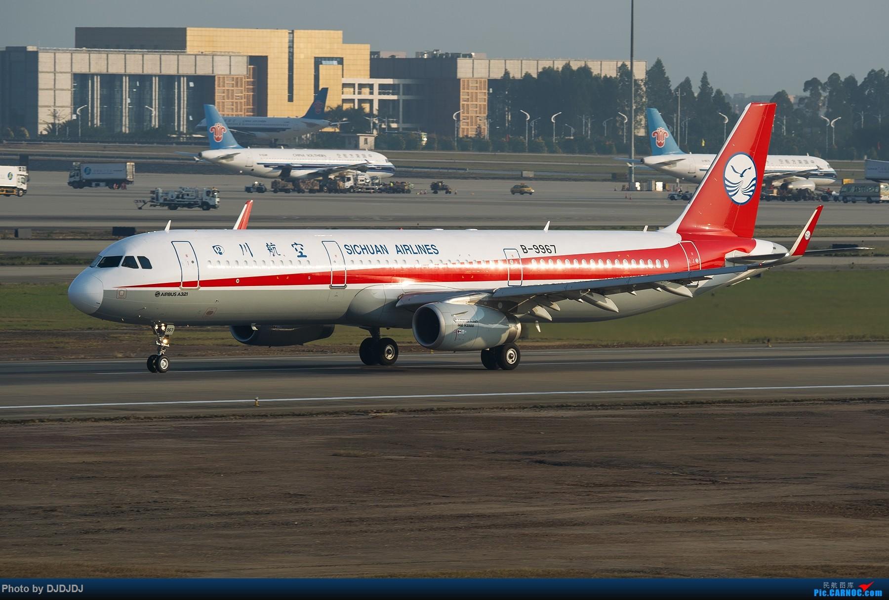 【BLDDQ】9967 AIRBUS A321-200 B-9967 中国广州白云国际机场