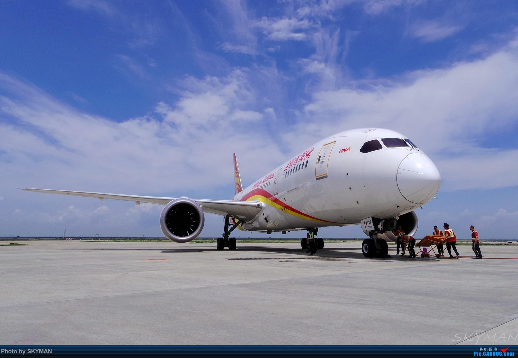 Re:[原创]BLDDQ  海航787首航深圳 BOEING 787-8 B-2722 中国深圳宝安国际机场