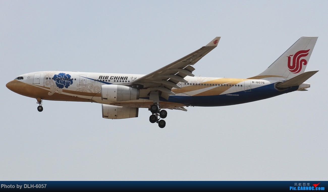 Re:[原创]15/5/6 Peking 01/18R AIRBUS A330-200 B-6076 中国北京首都国际机场