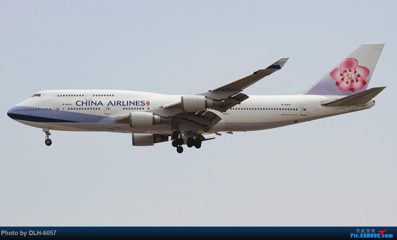 Re:[原创]15/5/6 Peking 01/18R BOEING 747-400 B-18210 中国北京首都国际机场