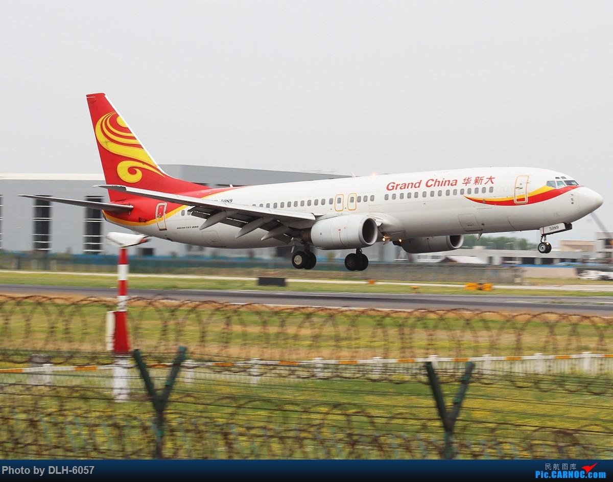 Re:[原创]15/5/6 Peking 01/18R BOEING 737-800 B-5089 中国北京首都国际机场