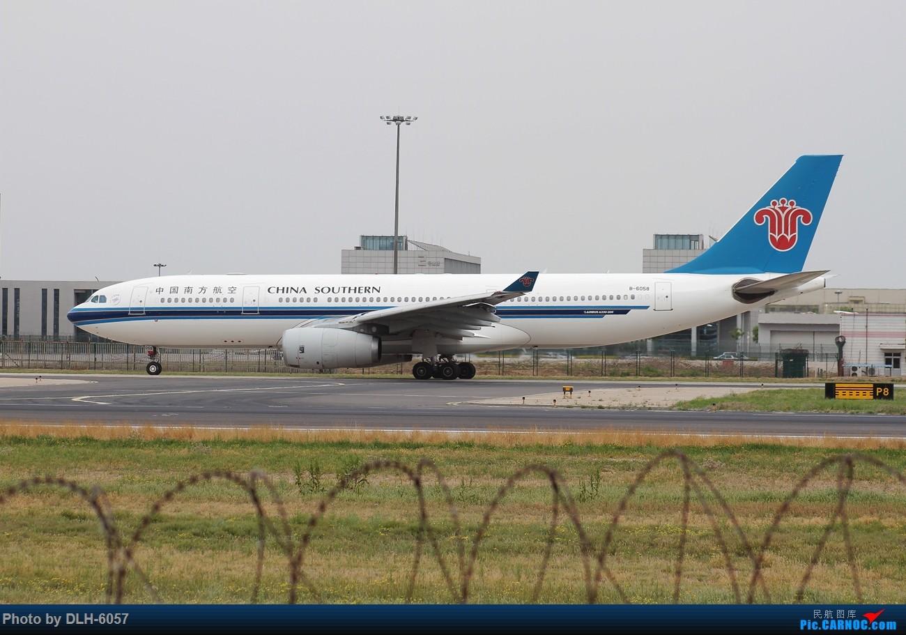 Re:[原创]15/5/6 Peking 01/18R AIRBUS A330-200 B-6058 中国北京首都国际机场