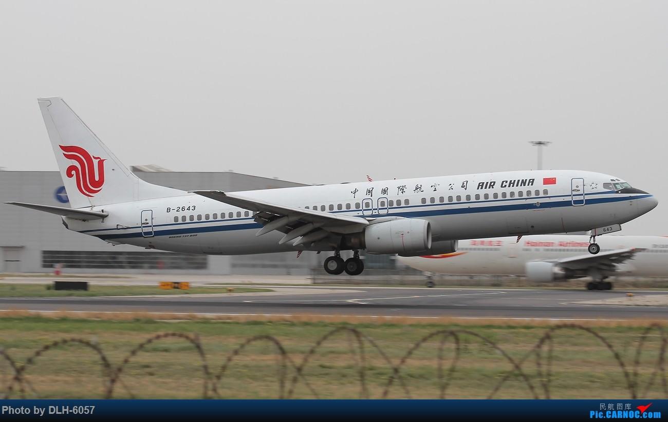 Re:[原创]15/5/6 Peking 01/18R BOEING 737-800 B-2643 中国北京首都国际机场