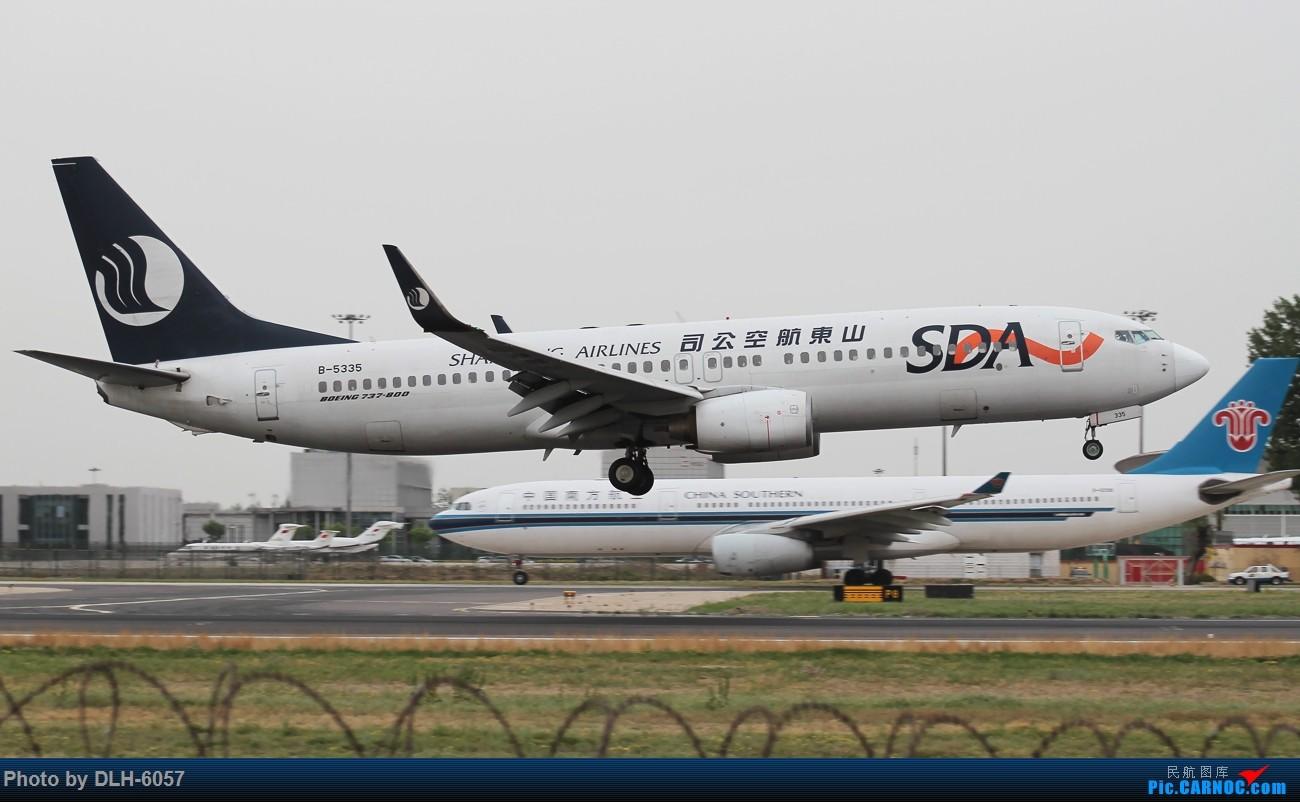 Re:[原创]15/5/6 Peking 01/18R BOEING 737-800 B-5335 中国北京首都国际机场
