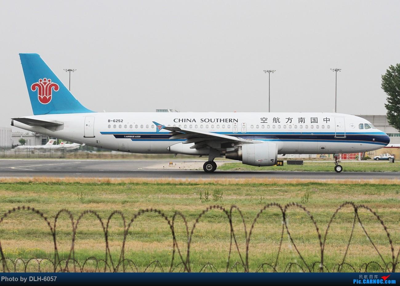 Re:[原创]15/5/6 Peking 01/18R AIRBUS A320-200 B-6252 中国北京首都国际机场