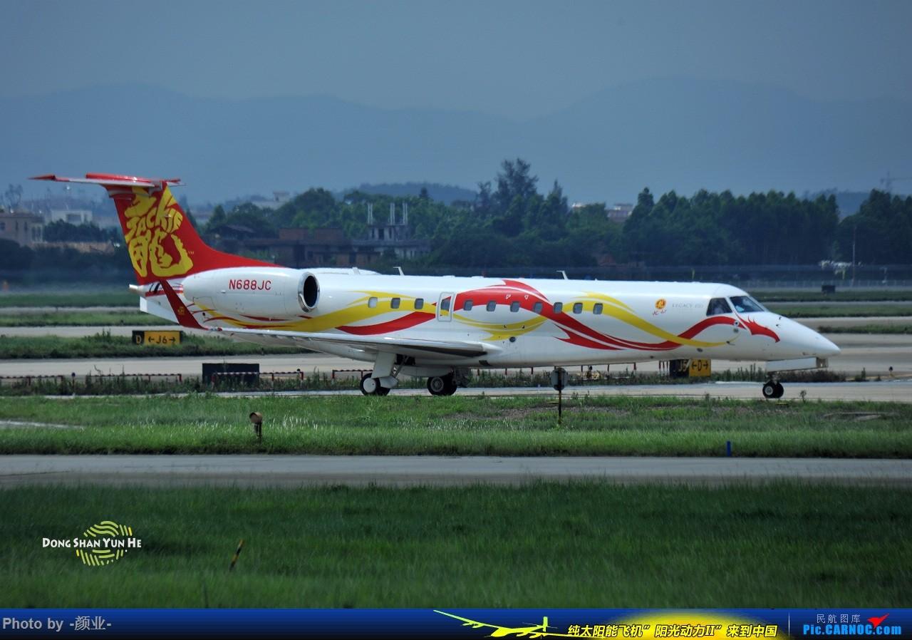 Re:[原创]我的打灰机心情[广州] EMBRAER ERJ-135 N688JC 中国广州白云国际机场