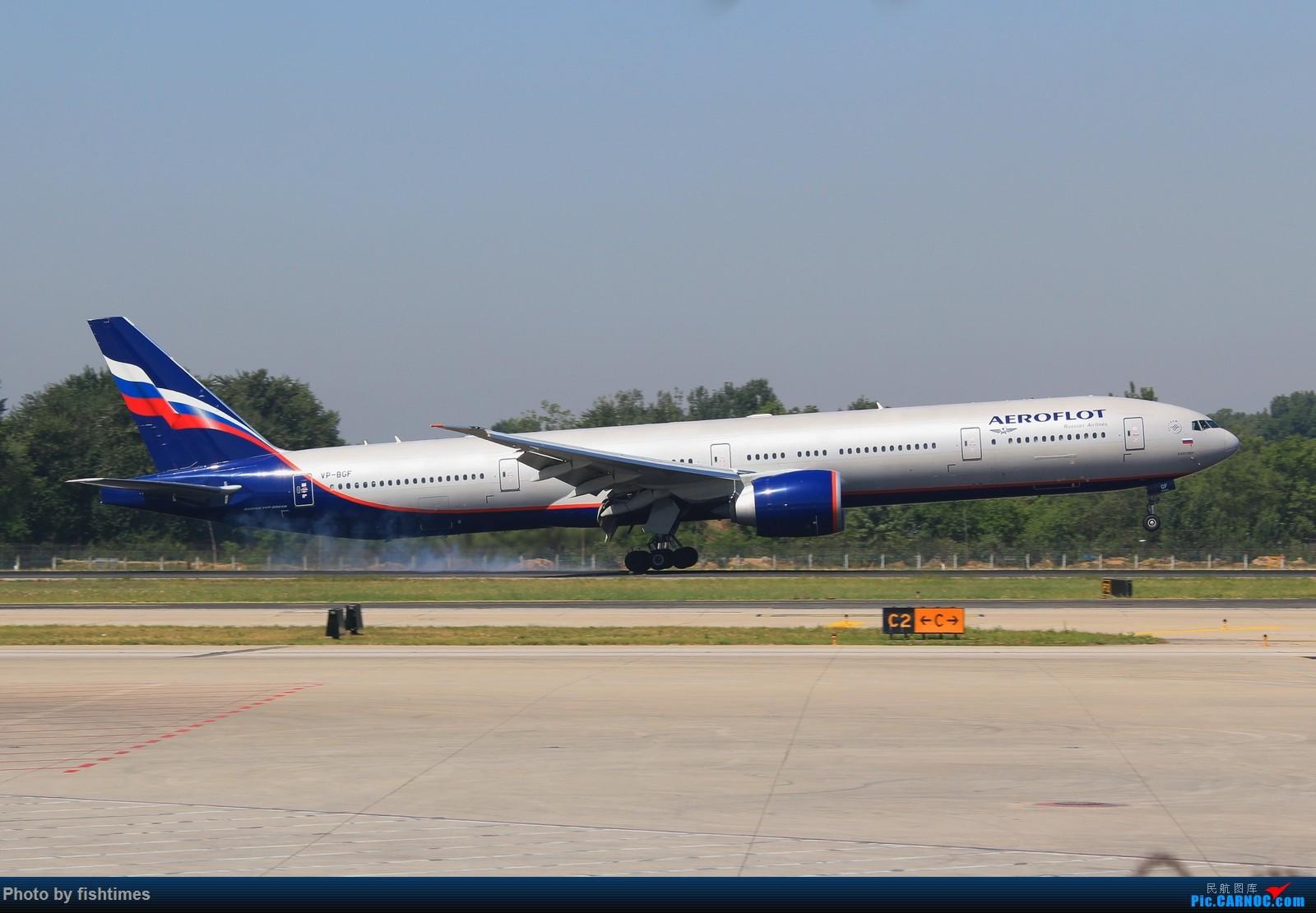 [原创]【PEK】20150516_RWY36L_接地+擦烟 BOEING 777-300ER VP-BGF 中国北京首都国际机场